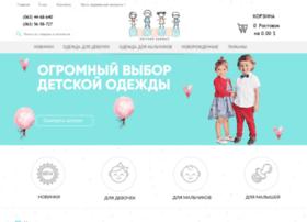 Nikitka.com.ua thumbnail