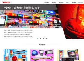 Nikkei-mfg.co.jp thumbnail