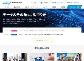 Nikkei-r.co.jp thumbnail