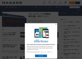 Nikkei.co.jp thumbnail