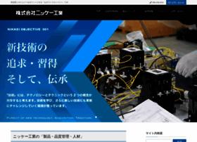 Nikkeikogyo.co.jp thumbnail
