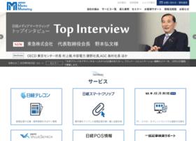 Nikkeimm.co.jp thumbnail