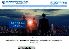 Nikken-construction.jp thumbnail