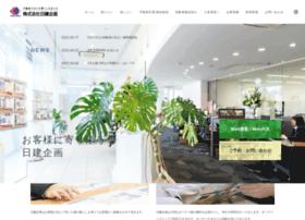 Nikken-kikaku.jp thumbnail