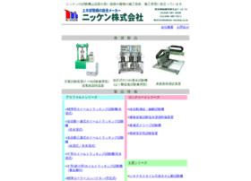 Nikken-testing.co.jp thumbnail