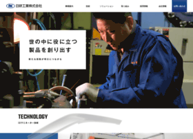 Nikkenkougyo.co.jp thumbnail