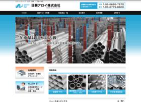 Nikko-alloy.co.jp thumbnail