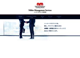 Nikko-mng.co.jp thumbnail