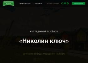 Nikolin-kluch.ru thumbnail