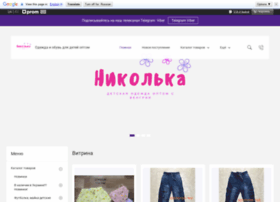 Nikolka.com.ua thumbnail