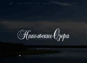 Nikolskie-ozera.ru thumbnail