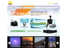 Nikonclub.com.hk thumbnail