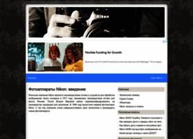 Nikontalk.ru thumbnail