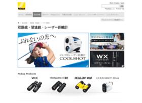 Nikonvision.co.jp thumbnail