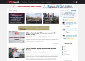 Nikopol.dp.ua thumbnail