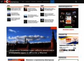 Nikopolnews.net thumbnail