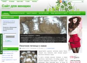 Nikotrina.ru thumbnail