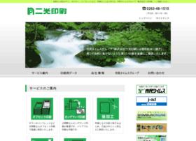 Nikou-p.co.jp thumbnail