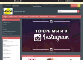 Niksa.com.ua thumbnail
