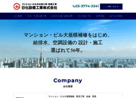 Niksc.co.jp thumbnail