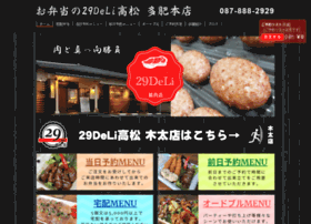 Nikudeli.jp thumbnail