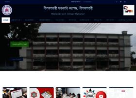 Nilgc.edu.bd thumbnail