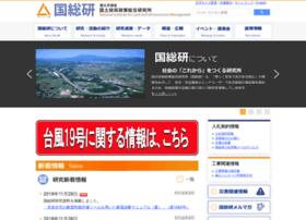 Nilim.go.jp thumbnail