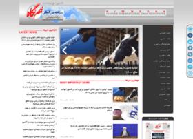 Nimnegahshiraz.ir thumbnail