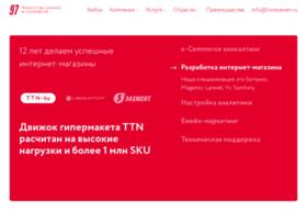 Nineseven.ru thumbnail