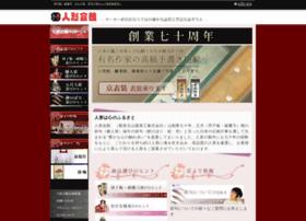 Ningyoukaikan.co.jp thumbnail