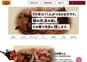 Ninookaham.co.jp thumbnail