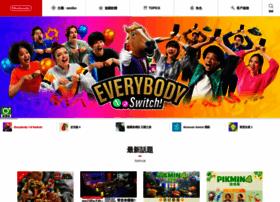 Nintendo.tw thumbnail