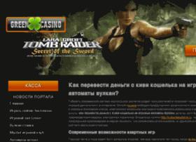 Niorinsoft.ru thumbnail