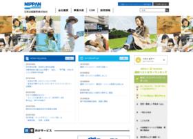Nippan.co.jp thumbnail
