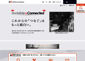 Nippon-antenna.co.jp thumbnail