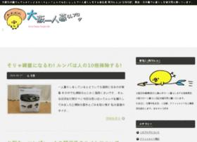 Nippon-bashi.net thumbnail