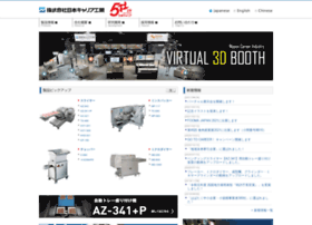 Nippon-career.co.jp thumbnail
