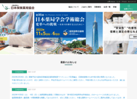 Nippon-pa.org thumbnail