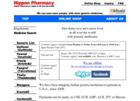 Nippon-pharmacy.jp thumbnail