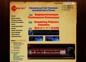Nipponace.ru thumbnail