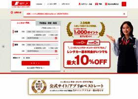 Nipponrentacar.co.jp thumbnail