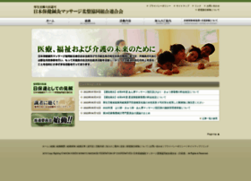 Nipporen.jp thumbnail