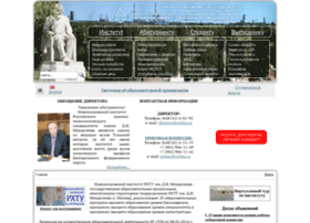 Nirhtu.ru thumbnail