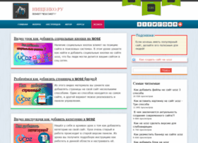 Nischenko.ru thumbnail