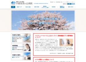 Nishigaoka-hosp.or.jp thumbnail