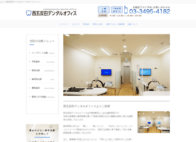 Nishigotanda-dental.jp thumbnail
