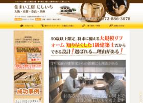 Nishiichi-koumuten.co.jp thumbnail