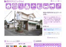 Nishikawa-clinic.or.jp thumbnail