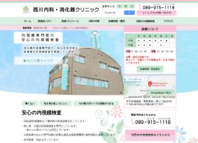Nishikawa-naika.jp thumbnail