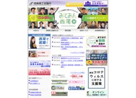 Nishio.or.jp thumbnail